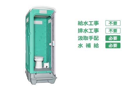 ペダル式洋式軽水洗便槽付(陶器)